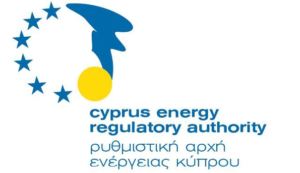 Κενή θέση Νομικού στην Ρυθμιστική Αρχή Ενέργειας Κύπρου