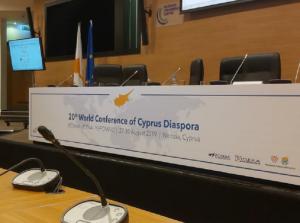Με μεγάλη επιτυχία πραγματοποιήθηκε η προβολή του ντοκιμαντέρ Ίχνη στο 20ο Παγκόσμιο Συνέδριο Κυπρίων της Διασποράς