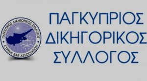 Εκπαιδευτικό πρόγραμμα με θέμα: «Βασικές Αρχές Εξαγορών & Συγχωνεύσεων»