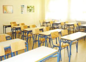 Ένταλμα σύλληψης κατά δασκάλου για επίθεση σε μαθητή – Στη Νομική Υπηρεσία ο φάκελος της υπόθεσης