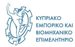 Σεμινάριο: «Εφαρμογή του νόμου για τερματισμό της απασχόλησης και καλών πρακτικών στις κυπριακές επιχειρήσεις» 🗓
