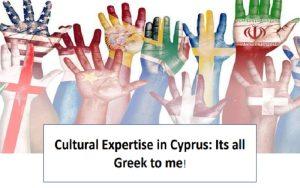 Συνέδριο Νομικής Σχολής Ευρωπαϊκού Πανεπιστημίου  για την πολιτισμική εμπειρογνωμοσύνη στις δικαστικές διαμάχες