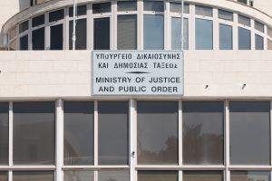 Υπουργείο Δικαιοσύνης: Kενές θέσεις Λειτουργών Νομικών Θεμάτων