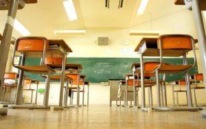 Το Υπουργείο Παιδείας προωθεί την έμφυλη ισότητα σε όλες τις βαθμίδες της εκπαίδευσης, είπε ο ΥΠΠΑΝ
