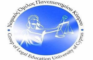"""Εκδήλωση Πανεπιστημίου Κύπρου: """"Εργατικό Δίκαιο-Δικαιώματα των Εργαζομένων"""" 🗓"""