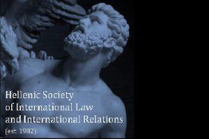 Webinar: Τα νησιώτικα εδάφη στο Διεθνές Δίκαιο της Θάλασσας 🗓