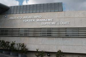 Εκπαιδευτικό σεμινάριο Τμήματος Επιμόρφωσης του Ανωτάτου Δικαστηρίου