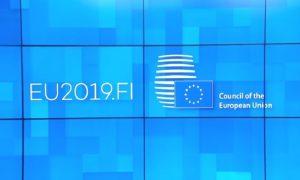 Συμβούλιο Δικαιοσύνης EE: Eξ αποστάσεως επικοινωνία κατά τη διεξαγωγή ακροάσεων με τη χρήση της τεχνολογίας