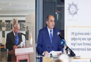 Πρόεδρος Ανωτάτου: Επιβάλλεται αλλαγή στην  κουλτούρα των πολιτών για καλύτερη οργάνωση του δημοσίου