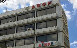 ΔΕΟΚ: Διαφωνεί με τις θέσεις του ΟΕΒ για το νομοσχέδιο του Ταμείου Προνοίας