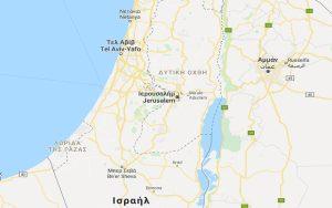 Οι οικισμοί στην Δυτική Όχθη και το διεθνές δίκαιο