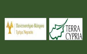 """""""Πρόσβαση στη Δικαιοσύνη για την Προστασία του Περιβάλλοντος: Το Έννομο Συμφέρον σε Κύπρο και Ελλάδα"""" 🗓"""