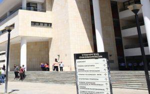 Δημοσιονομική Έκθεση της Κυπριακής Δημοκρατίας για το 2019