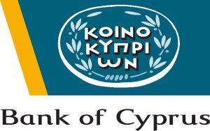 Τράπεζα Κύπρου : Aναθεώρηση «Δήλωσης Προστασίας Προσωπικών Δεδομένων»
