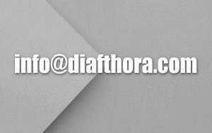 Σε λειτουργία το info@diafthora.com – Χρηματική αμοιβή σε όσους στείλουν στοιχεία για τα στημένα παιχνίδια