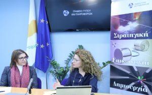 Η Επίτροπος Προστασίας Προσωπικών Δεδομένων απάντησε σε ερωτήματα πολιτών κατά τη διάρκεια ζωντανής σύνδεσης – Δείτε το βίντεο