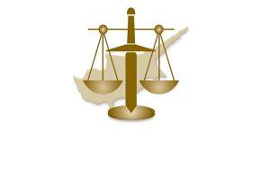 Ανώτατο: Πραγματοποιήθηκε Εκπαιδευτικό Σεμινάριο για την «Εμπορία Προσώπων»