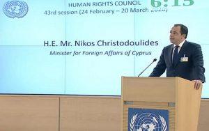 Υπουργός Εξωτερικών: Στην Ολομέλεια του Συμβουλίου Ανθρωπίνων Δικαιωμάτων Η.Ε για τις παραβιάσεις της Τουρκίας