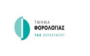 Νέα παράταση υποβολής Δήλωσης Εισοδήματος Εταιρειών και Αυτοεργοδοτουμένων 2018