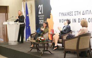 Υπ. Εξωτερικών: Δράσεις για ενεργή εκπροσώπηση των γυναικών σε ηγετικές και διπλωματικές θέσεις