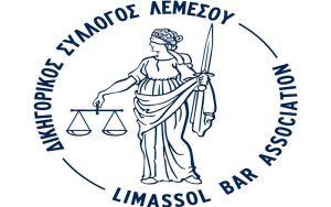 Ανακοίνωση Δικηγορικού Συλλόγου Λεμεσού – Αστική Δικαιοδοσία