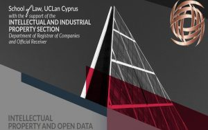 Symposium: 'Intellectual Property and Open Data – Emerging Trends and their Implications for Cyprus' 🗓