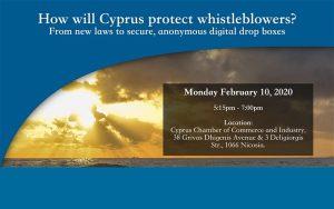 """Εκδήλωση με θέμα: """"Η νέα Ευρωπαϊκή Οδηγία για την Προστασία των Μαρτύρων Δημοσίου Συμφέροντος -Whistleblowers"""" 🗓"""