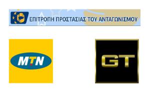 Πρόστιμο ύψους €237,181.76 στην ΜΤΝ από την Επιτροπή Προστασίας Ανταγωνισμού – Σχόλιο επί της απόφασης