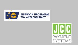 Ανασκόπηση απόφασης ΕΠΑ για πιθανές παραβάσεις του Δικαίου του Ανταγωνισμού εκ μέρους της JCC Payment Systems Ltd