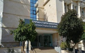 Αναστολή πλειστηριασμών μέχρι τις 31 Αυγούστου από την ΚΕΔΙΠΕΣ