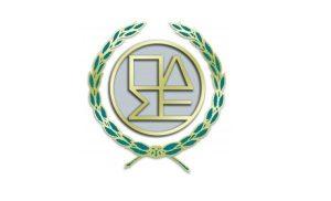 Aποζημίωση και επιχορηγήσεις διεκδικούν οι δικηγόροι – Δείτε την ανακοίνωση της Ολομέλειας των Προέδρων των Δικηγορικών Συλλόγων Ελλάδος