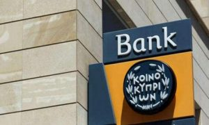 «Data verification»: Ταυτοποίηση πολιτών μέσω 1bank στις κρατικές υπηρεσίες