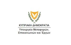 Υπουργός Μεταφορών: Eξετάζονται κυρώσεις εναντίον όσων επέτρεψαν την επιβίβαση φοιτητών χωρίς ιατρικό πιστοποιητικό