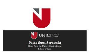 "UNIC – School of Law: ""Pacta Sunt Servanda"""