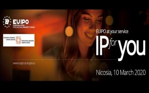IP  for YOU Seminar in Cyprus – Ακυρώθηκε 🗓