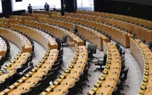 To Ευρωπαϊκό Κοινοβούλιο πραγματοποιεί έκτακτη σύνοδο Ολομέλειας στις 16 και 17 Απριλίου