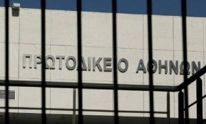 Ελλάδα: Mε υψηλά μέτρα προστασίας ξεκινά σιγά σιγά η επαναλειτουργία των δικαστηρίων