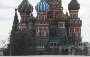 Ρωσία: Ζητά αναθεώρηση της συμφωνίας αποφυγής διπλής φορολογίας από  Λουξεμβούργο και Μάλτα