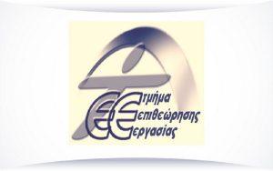 Επιθεωρήσεις για εφαρμογή μέτρων προστασίας και πρόληψης στους χώρους εργασίας από την πανδημία του κορωνοϊού