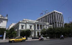 Καταδίκη του ελληνικού ΥΠΕΞ της εξαγγελθείσας παράνομης γεώτρησης της Τουρκίας εντός κυπριακής ΑΟΖ
