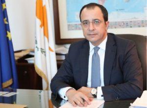 Θέση μέλους στο Συμβούλιο Ανθρωπίνων Δικαιωμάτων του ΟΗΕ διεκδικεί για πρώτη φορά η Κύπρος