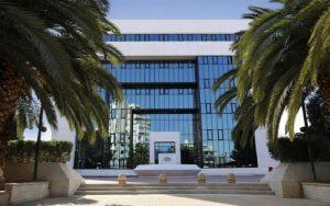 Τράπεζα Κύπρου: Στα €5,2 δισ τα δάνεια για τα οποία ζητήθηκε αναστολή δόσεων