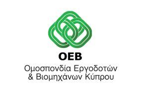 """ΟΕΒ: """"Τώρα είναι η ώρα της Επιχειρηματικής Ευθύνης"""" – Οδηγίες προς επιχειρήσεις πριν την επαναλειτουργία"""