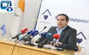 Νέο διάταγμα Υπουργού Υγείας για COVID-19
