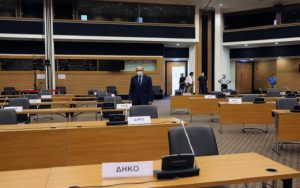 Επιτροπή Ελεγχου: Ανάγκη δημιουργίας Τμήματος Φορολόγησης που θα ελέγχει τις εταιρείες στοιχημάτων
