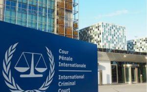 Θέση Νομικού Συμβούλου στο Διεθνές Ποινικό Δικαστήριο της Χάγης