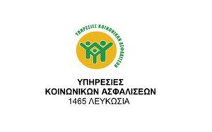 Aνακοίνωση Κοινωνικών Ασφαλίσεων για την πληρωμή των δικαιούχων του Κεντρικού Ταμείου Αδειών