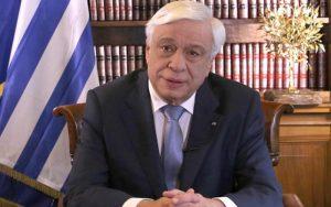 Π. Παυλόπουλος: Το Ομοσπονδιακό Συνταγματικό Δικαστήριο της Γερμανίας «διέβη τον Ρουβίκωνα» αμφισβητώντας την υπεροχή του Ευρωπαϊκού δικαίου έναντι του εθνικού