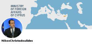 Kυπριακό, ΟΥΝΦΙΚΥΠ και συμφωνία αποφυγής διπλής φορολογίας στην ατζέντα των ΥΠΕΞ Κύπρου – Ρωσίας