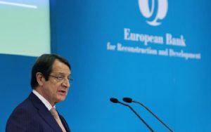 EBRD: Ύφεση -6% το 2020 και ανάκαμψη +5% το 2021 η πρόβλεψη για την Κύπρο